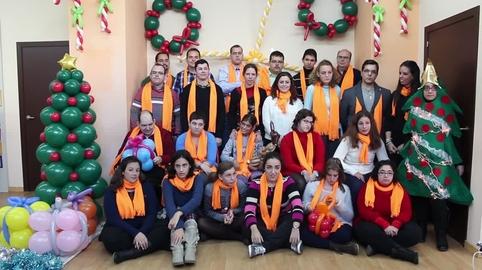 Ápice Epilepsia os desea Feliz Navidad y un #2015Naranja!