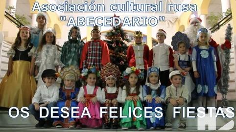 Villancico de la asociacion cultural ABECEDARIO #CanalSur