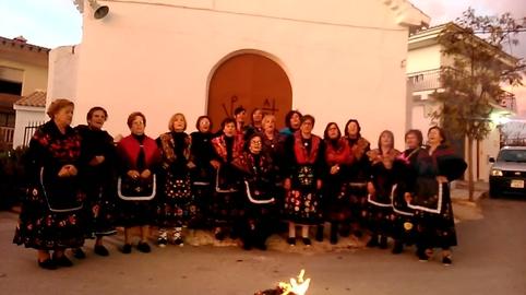 Asociacion de Mujeres Fuente la Canalilla Almontaras  Nuestra Navidad
