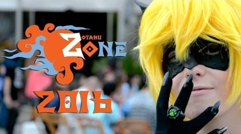 Otaku Zone 2016 | Aftermovie